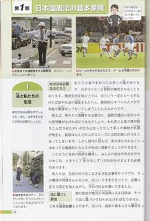 38ページ.jpg