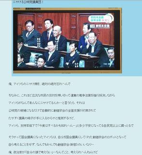 ニヤける公明党議員団.JPG