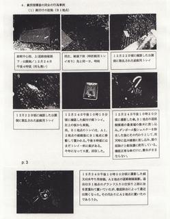 置きエサ写真 1.jpg